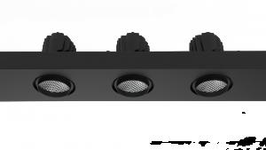 Downlights tipo cardan para uso en Retail